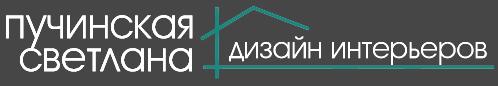 Дизайн интерьера Севастополь